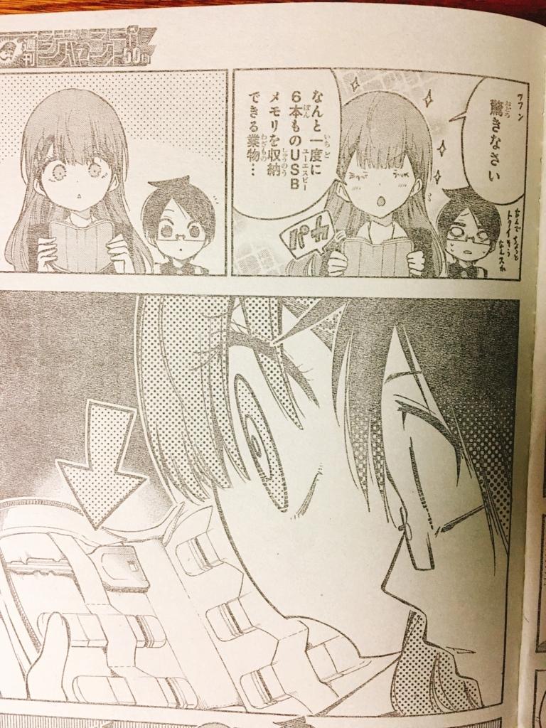 f:id:akira-5:20180328225727j:plain