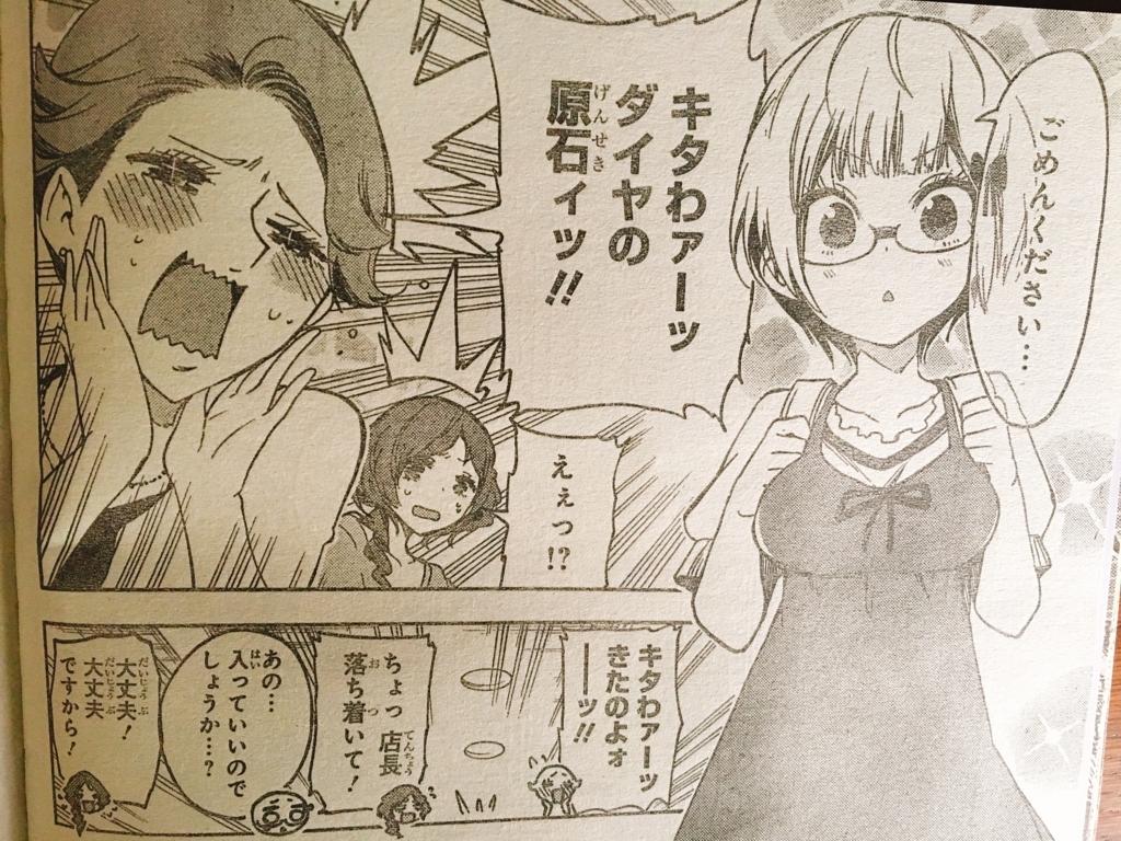 f:id:akira-5:20180406121822j:plain