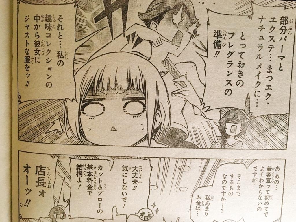 f:id:akira-5:20180406122024j:plain