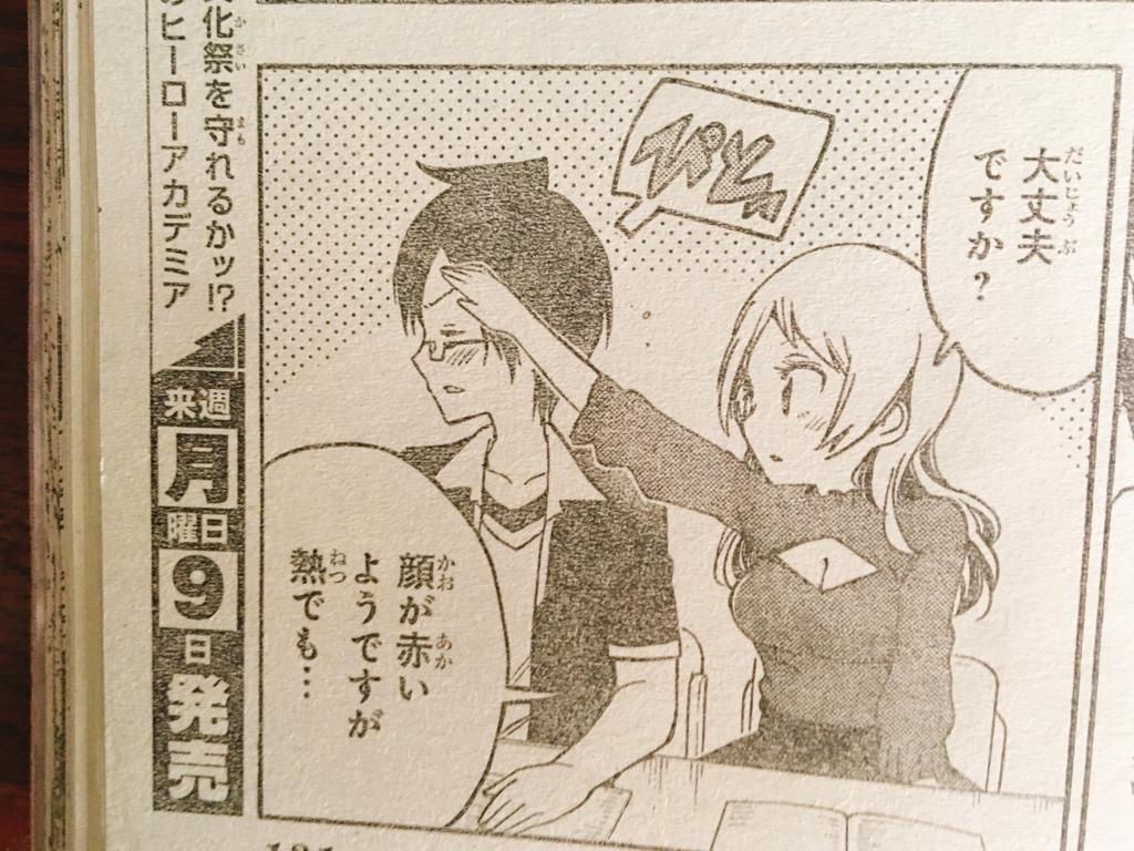 f:id:akira-5:20180406122500j:plain