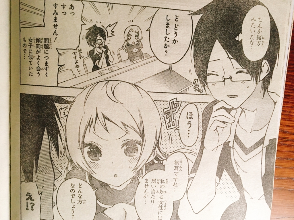 f:id:akira-5:20180406122639j:plain