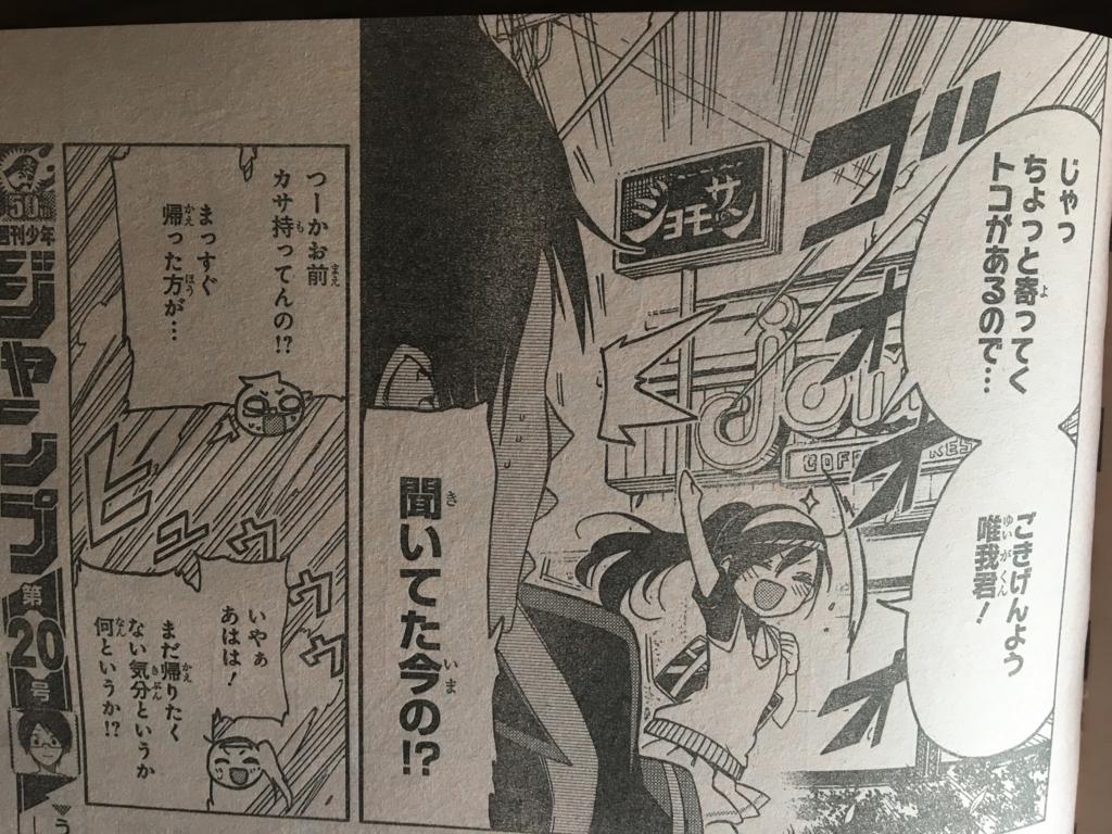 f:id:akira-5:20180410132427j:plain