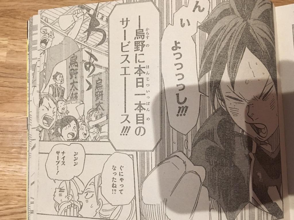 f:id:akira-5:20180416155812j:plain