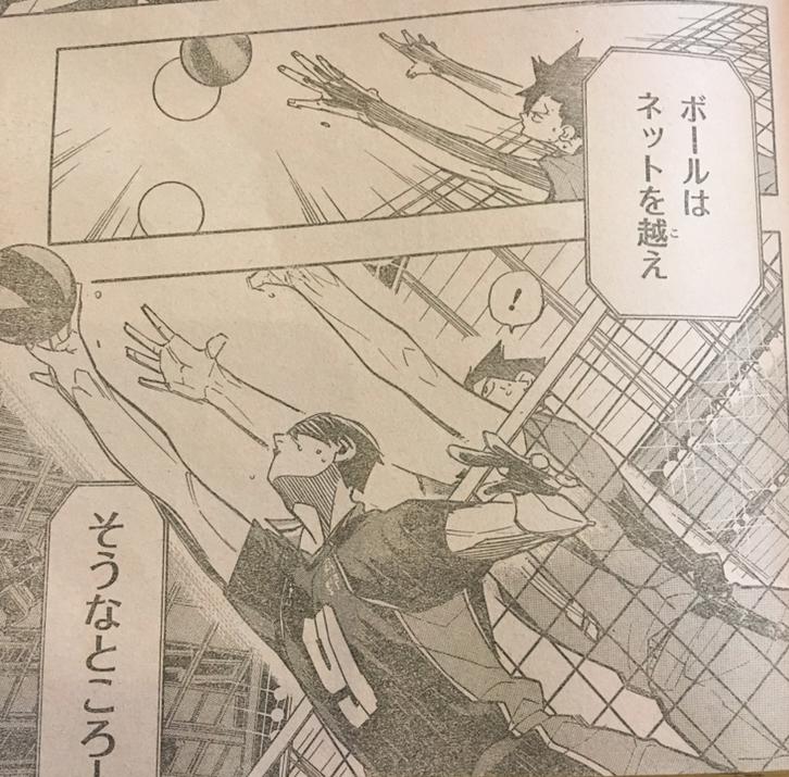 f:id:akira-5:20180507130131j:plain