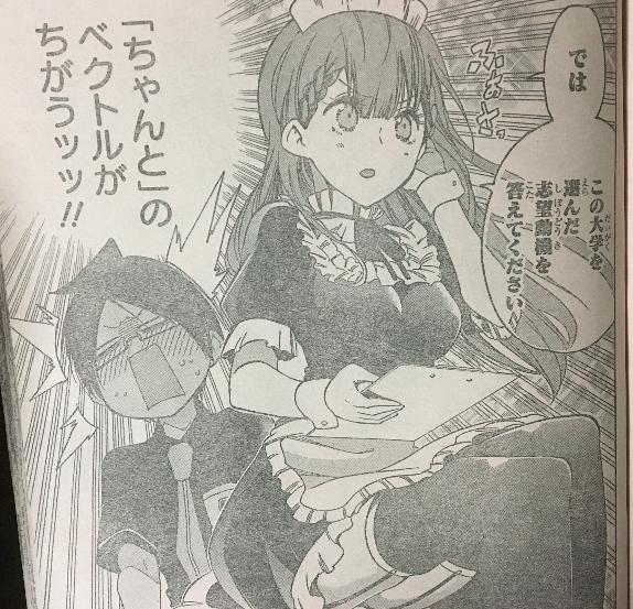 f:id:akira-5:20180508174743j:plain