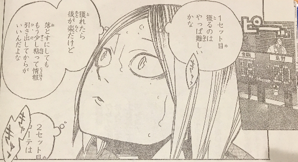 f:id:akira-5:20180514120451j:plain