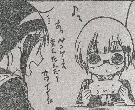 f:id:akira-5:20180516170423j:plain