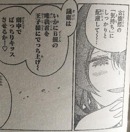 f:id:akira-5:20180529141732j:plain