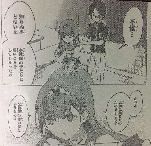 f:id:akira-5:20180604215052j:plain