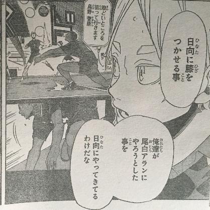 f:id:akira-5:20180611123729j:plain