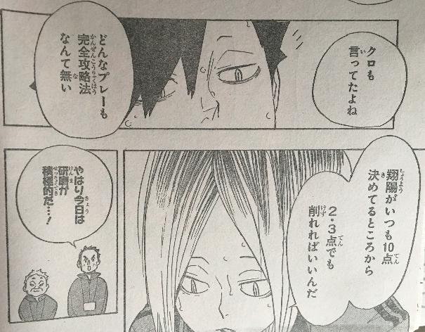 f:id:akira-5:20180611123859j:plain