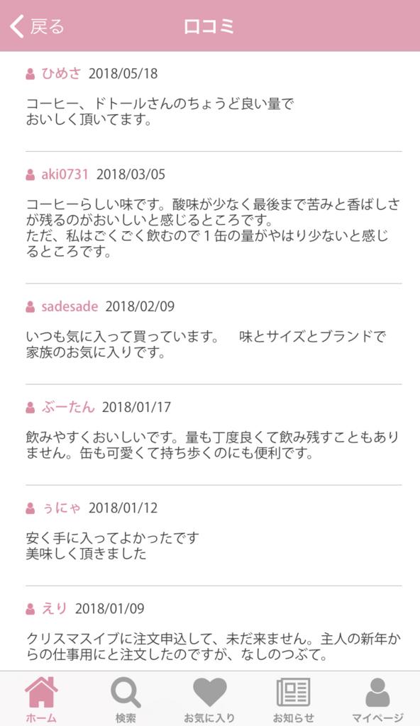 f:id:akira-5:20180613182758j:plain