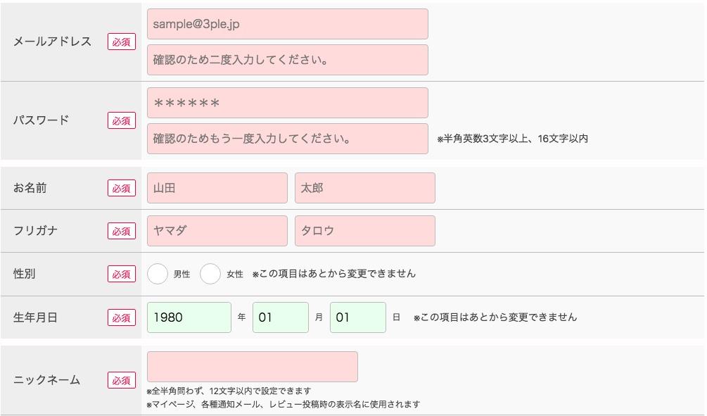f:id:akira-5:20180613191922j:plain