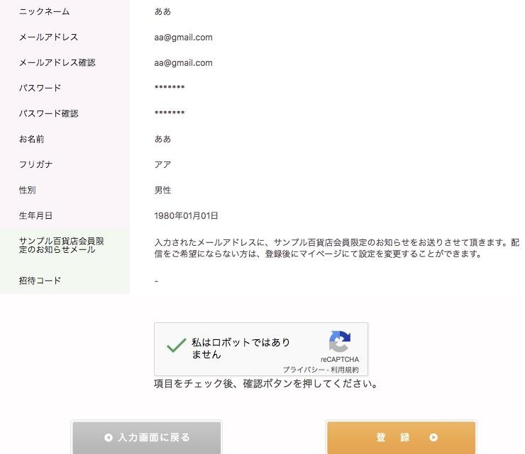 f:id:akira-5:20180613192844j:plain