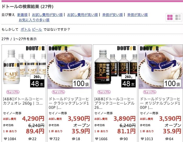 f:id:akira-5:20180613212437j:plain