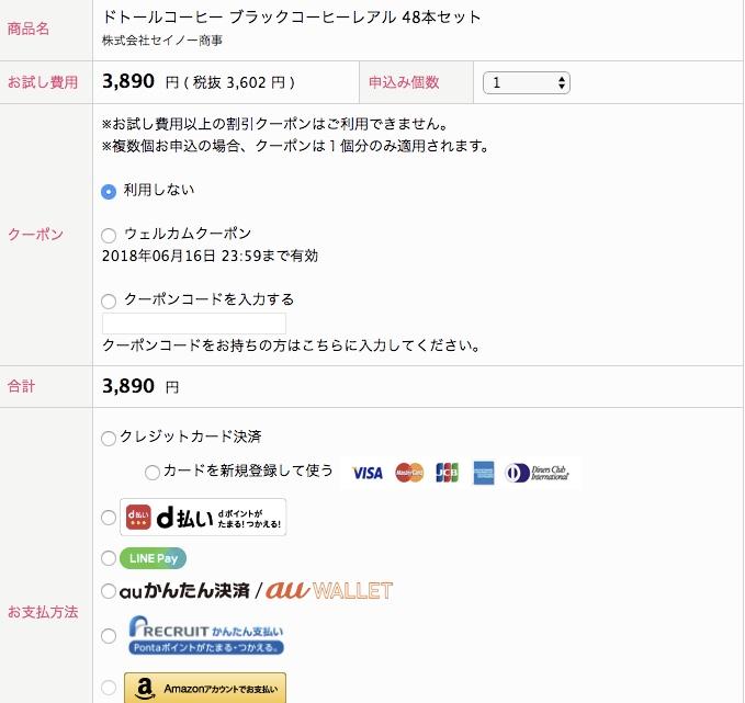 f:id:akira-5:20180613212541j:plain