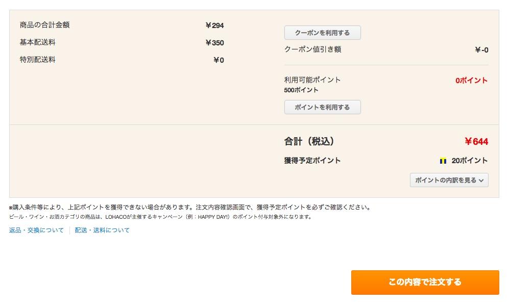 f:id:akira-5:20180616040152j:plain