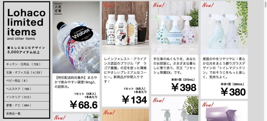 f:id:akira-5:20180616043030j:plain