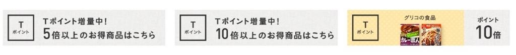 f:id:akira-5:20180616044307j:plain