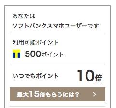 f:id:akira-5:20180616044339j:plain