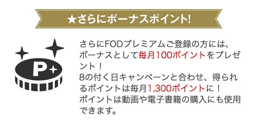 f:id:akira-5:20180617202618j:plain