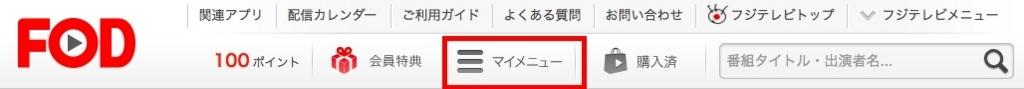 f:id:akira-5:20180617232627j:plain