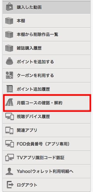 f:id:akira-5:20180617232721j:plain