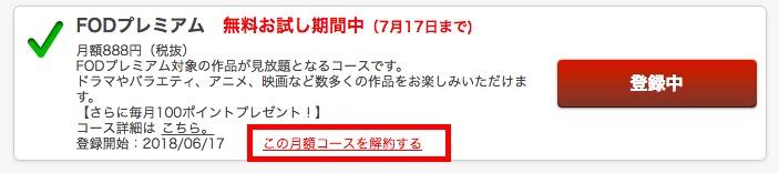f:id:akira-5:20180617232914j:plain