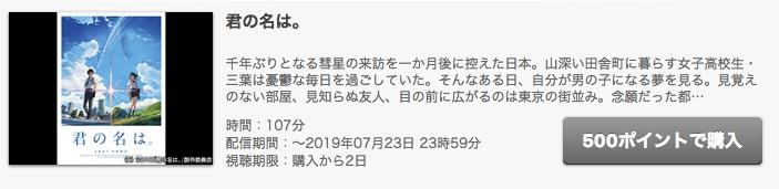 f:id:akira-5:20180618011018j:plain