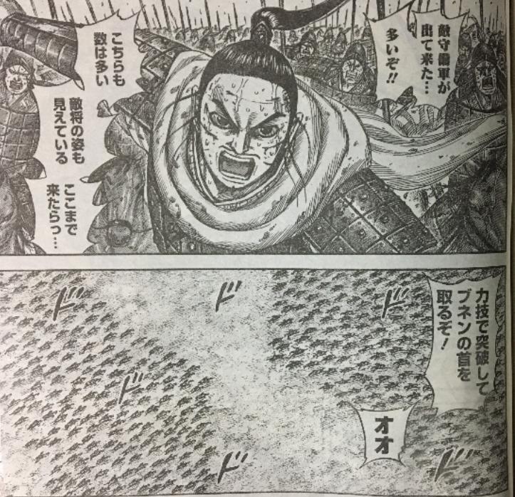 f:id:akira-5:20180622015927j:plain
