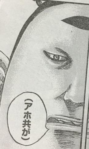 f:id:akira-5:20180622015956j:plain