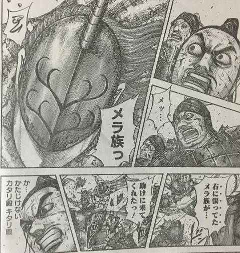 f:id:akira-5:20180622020424j:plain