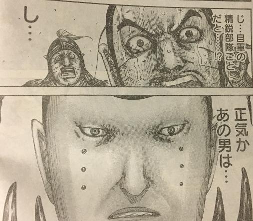 f:id:akira-5:20180622022529j:plain