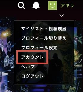 f:id:akira-5:20180622053154j:plain