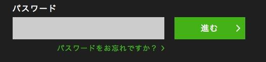 f:id:akira-5:20180622053214j:plain