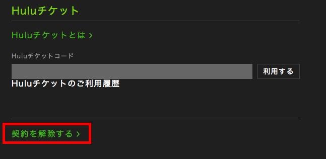 f:id:akira-5:20180622053245j:plain