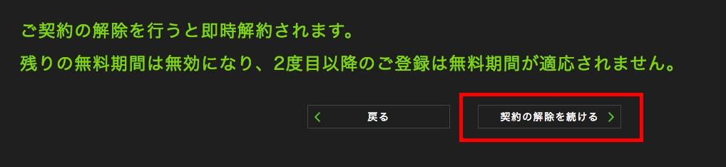 f:id:akira-5:20180622053313j:plain