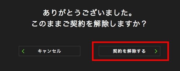 f:id:akira-5:20180622053409j:plain