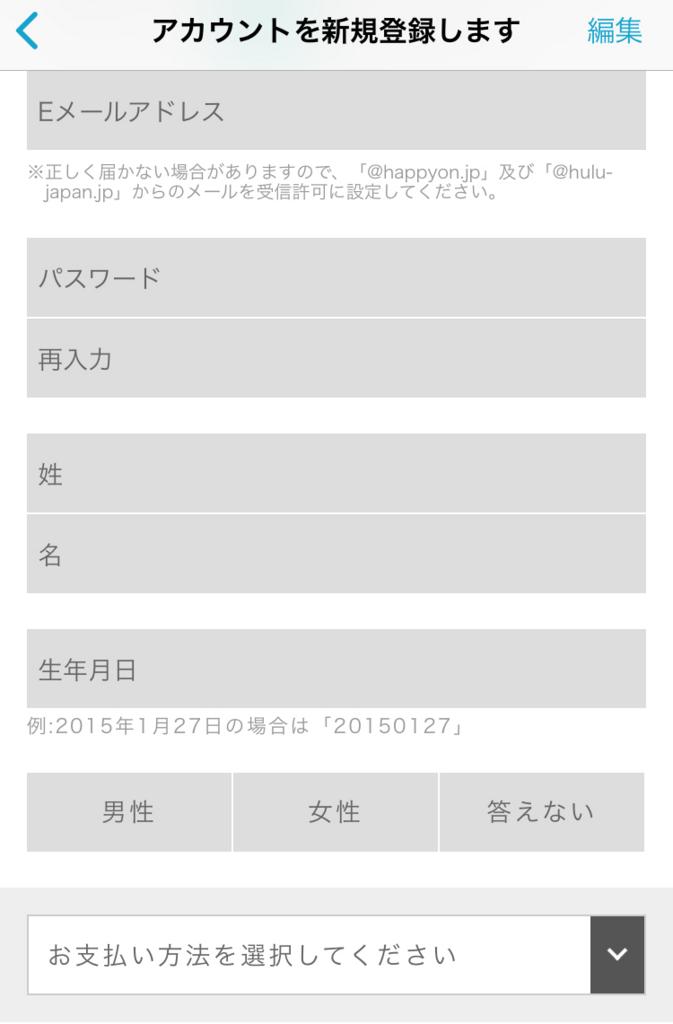 f:id:akira-5:20180622054256j:plain