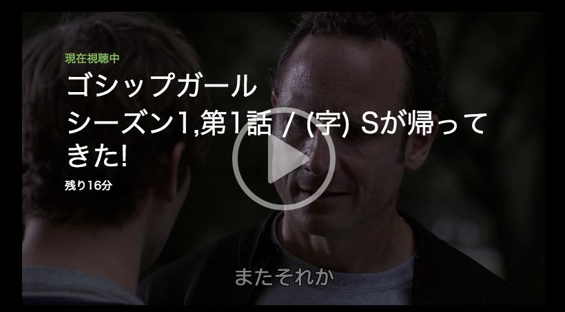 f:id:akira-5:20180622060620j:plain