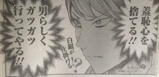 f:id:akira-5:20180622141632j:plain