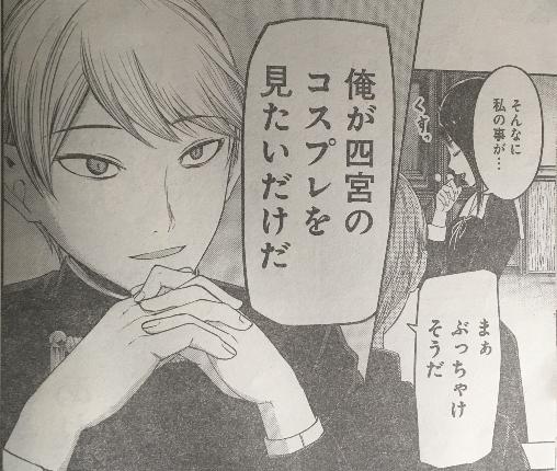 f:id:akira-5:20180622141830j:plain