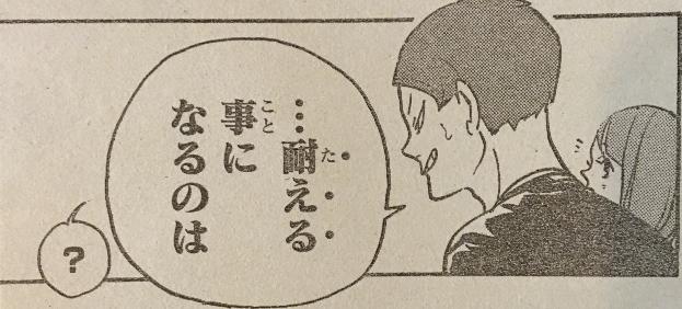 f:id:akira-5:20180626130846j:plain