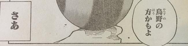 f:id:akira-5:20180626130906j:plain