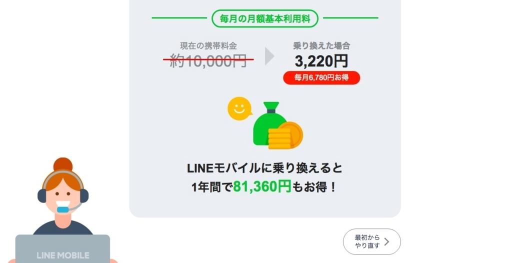 f:id:akira-5:20180629091804j:plain