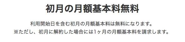 f:id:akira-5:20180629092328j:plain