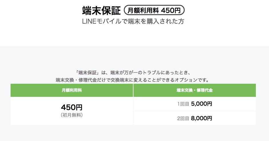 f:id:akira-5:20180629092823j:plain