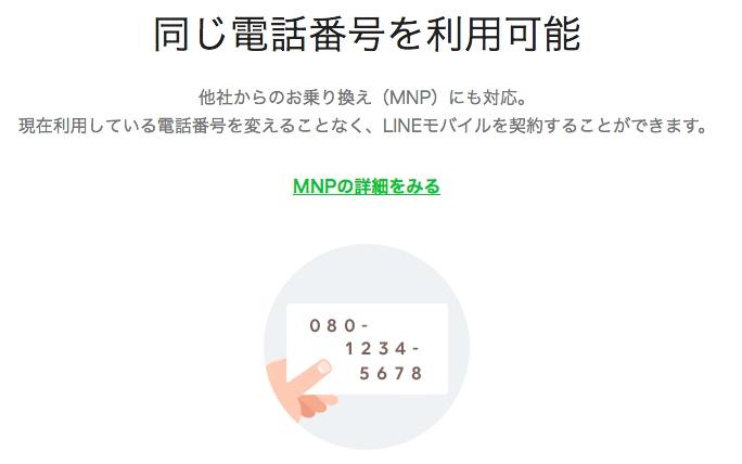 f:id:akira-5:20180629100658j:plain