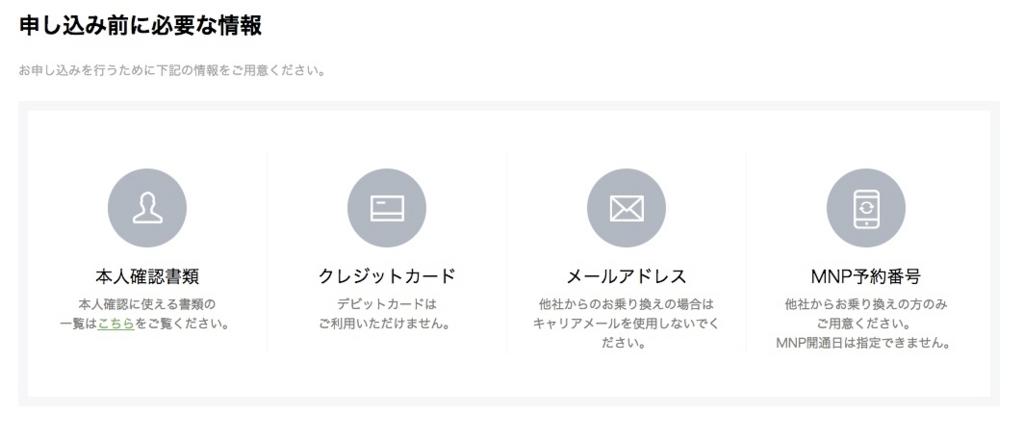 f:id:akira-5:20180629112001j:plain