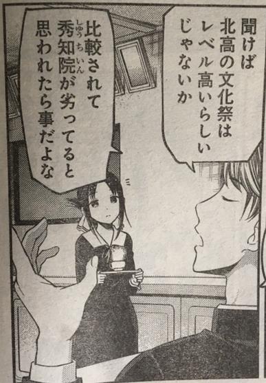 f:id:akira-5:20180629144938j:plain